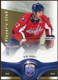 2009/10 Upper Deck Be A Player Player's Club #108 Mike Knuble /25