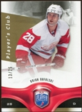 2009/10 Upper Deck Be A Player Player's Club #118 Brian Rafalski /25