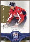 2009/10 Upper Deck Be A Player Player's Club #123 Matt Bradley 8/25