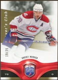 2009/10 Upper Deck Be A Player Player's Club #141 Andrei Markov 19/25