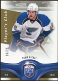 2009/10 Upper Deck Be A Player Player's Club #142 David Backes 16/25