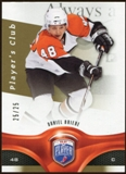 2009/10 Upper Deck Be A Player Player's Club #151 Daniel Briere 25/25