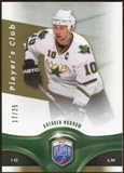 2009/10 Upper Deck Be A Player Player's Club #158 Brenden Morrow 17/25