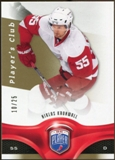 2009/10 Upper Deck Be A Player Player's Club #174 Niklas Kronwall 10/25