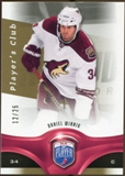 2009/10 Upper Deck Be A Player Player's Club #178 Daniel Winnik 12/25