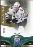 2009/10 Upper Deck Be A Player Player's Club #184 James Neal 5/25
