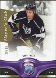 2009/10 Upper Deck Be A Player Player's Club #185 Ryan Smyth 20/25