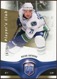 2009/10 Upper Deck Be A Player Player's Club #188 Mason Raymond 10/25