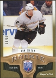 2009/10 Upper Deck Be A Player Player's Club #209 Dan Sexton 6/15