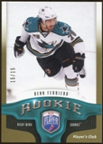2009/10 Upper Deck Be A Player Player's Club #219 Benn Ferriero 15/15