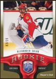 2009/10 Upper Deck Be A Player Player's Club #224 Alexander Salak 3/15