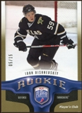 2009/10 Upper Deck Be A Player Player's Club #231 Ivan Vishnevskiy 5/15