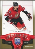 2009/10 Upper Deck Be A Player Player's Club #232 Peter Regin 1/15