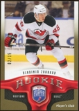 2009/10 Upper Deck Be A Player Player's Club #238 Vladimir Zharkov 2/15