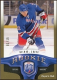 2009/10 Upper Deck Be A Player Player's Club #248 Michael Sauer 1/15