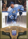 2009/10 Upper Deck Be A Player Player's Club #261 Deryk Engelland 11/15