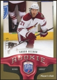 2009/10 Upper Deck Be A Player Player's Club #267 Shaun Heshka 13/15