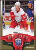 2009/10 Upper Deck Be A Player Player's Club #268 Jakub Kindl 6/15