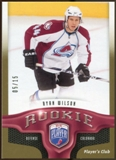 2009/10 Upper Deck Be A Player Player's Club #274 Ryan Wilson 5/15