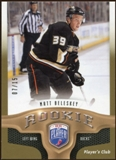 2009/10 Upper Deck Be A Player Player's Club #286 Matt Beleskey /15