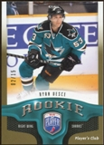 2009/10 Upper Deck Be A Player Player's Club #288 Ryan Vesce /15