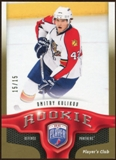 2009/10 Upper Deck Be A Player Player's Club #294 Dmitry Kulikov 15/15