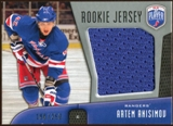 2009/10 Upper Deck Be A Player Rookie Jerseys #RJAA Artem Anisimov /250
