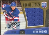 2009/10 Upper Deck Be A Player Rookie Jerseys Autograph #RJAA Artem Anisimov Autograph /50