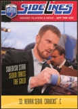 2009/10 Upper Deck Be A Player Sidelines #S15 Henrik Sedin