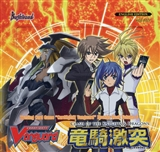 Cardfight Vanguard 9: Clash of the Knights & Dragons Booster Box