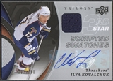 2008/09 Upper Deck Trilogy #3RDIK Ilya Kovalchuk Scripted Swatches Third Star Jersey Auto #091/100