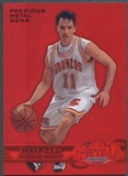 2011/12 Fleer Retro #39 Steve Nash Precious Metal Gems Red #078/150