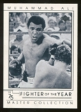 2000 Upper Deck Muhammad Ali Master Collection #8 Muhammad Ali /250