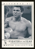 2000 Upper Deck Muhammad Ali Master Collection #10 Muhammad Ali /250