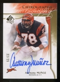 2009 Upper Deck SP Authentic Chirography Gold #CHAM Anthony Munoz Autograph  25