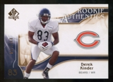 2009 Upper Deck SP Authentic Bronze #218 Derek Kinder /150