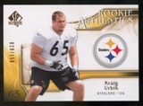 2009 Upper Deck SP Authentic Bronze #281 Kraig Urbik /150