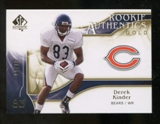 2009 Upper Deck SP Authentic Gold #218 Derek Kinder /50