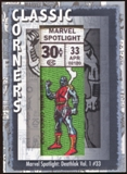 2012 Upper Deck Marvel Premier Classic Corners #CC50 Marvel Spotlight: Deathlok #33 B
