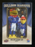 2013 Upper Deck College Mascot Manufactured Patch #CM71 Big Jay and Baby Jay D
