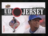2010 Upper Deck UD Game Jersey #PM Pedro Martinez