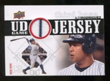 2010 Upper Deck UD Game Jersey #RH Roy Halladay