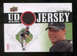 2010 Upper Deck UD Game Jersey #RW Randy Wells