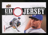 2010 Upper Deck UD Game Jersey #RT Ramon Troncoso