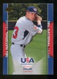 2009/10 Upper Deck USA Baseball #USA29 Cory Hahn