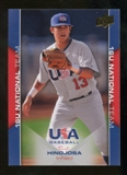 2009/10 Upper Deck USA Baseball #USA50 C.J. Hinojosa