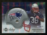 2007 Upper Deck Sweet Spot Signatures Silver #BM Brandon Meriweather /50