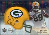 2007 Upper Deck Sweet Spot Signatures Silver #JO James Jones /50