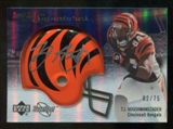 2007 Upper Deck Sweet Spot Signatures Silver #TH T.J. Houshmandzadeh /75