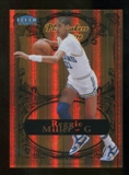 2012/13 Upper Deck Fleer Retro 98-99 Tradition Playmakers Theater #20PT Reggie Miller /100